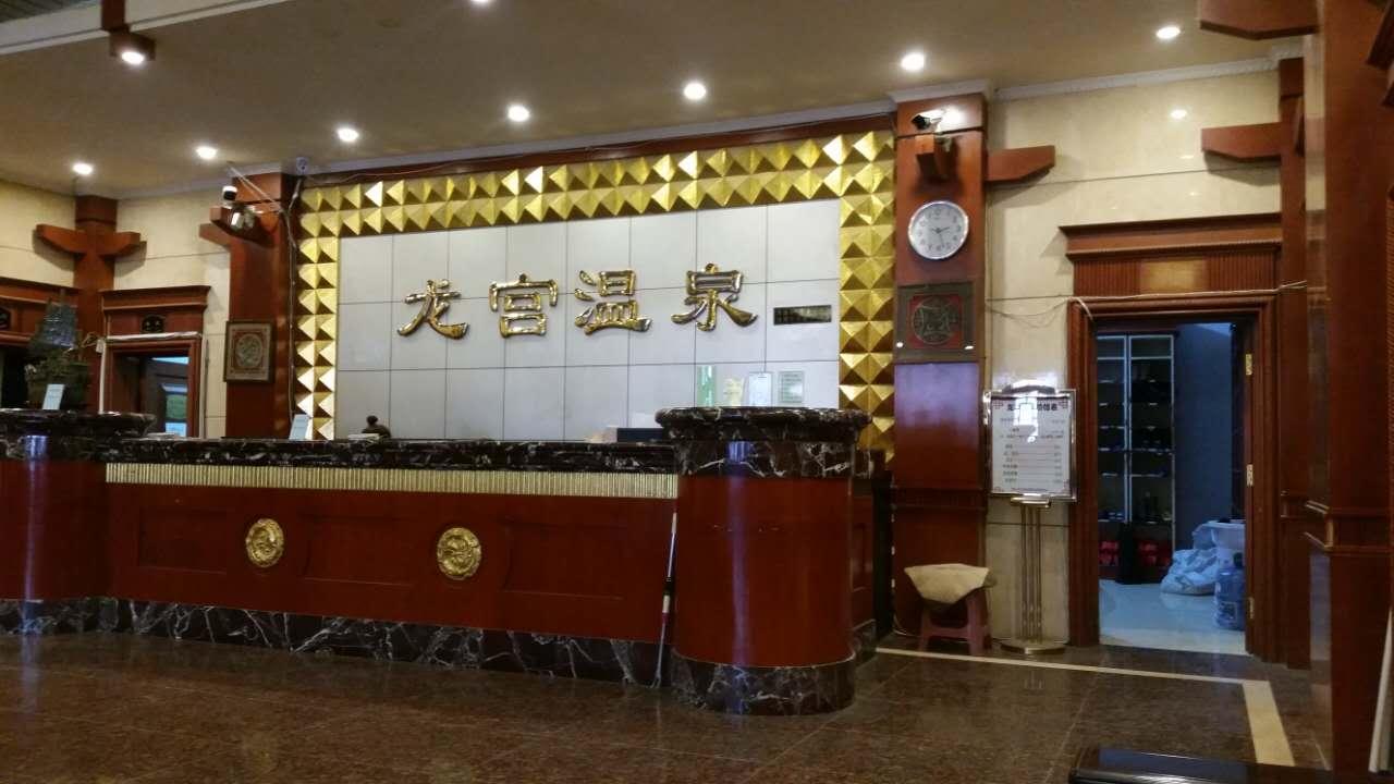 青海汤龙宫攻略温泉鞍山自助旅游岗子图片