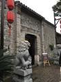 扬州 2天1晚 【瘦西湖畔夜笙歌,香影潺潺笑语和】住1晚扬州长乐客栈主题文化酒店+瘦西湖风景区/大明寺/何园/个园/瘦西湖温泉(5选1)+双早