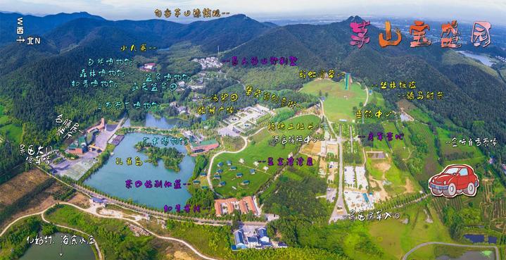暑圣地_【我是达人】自驾道教胜地,野趣茅山宝盛园--山野竹海度假\