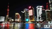 夜游上海东方明珠、透明观光层、博物馆1日巴士跟团游([纯玩无购物]天天发班,浦江游船、 外滩、南京路、全程纯玩,无购物)