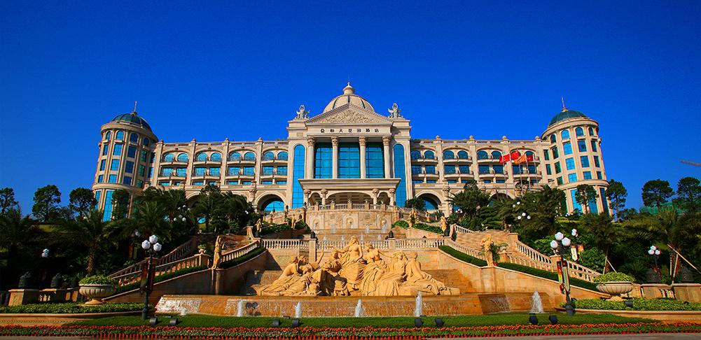 广州恒大酒店(金沙洲)