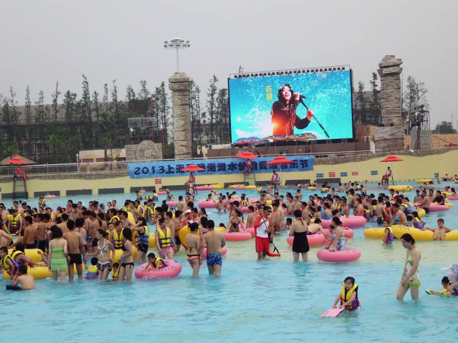 上海玛雅海滩水公园点评,今天去玩了一下,感觉 高清图片