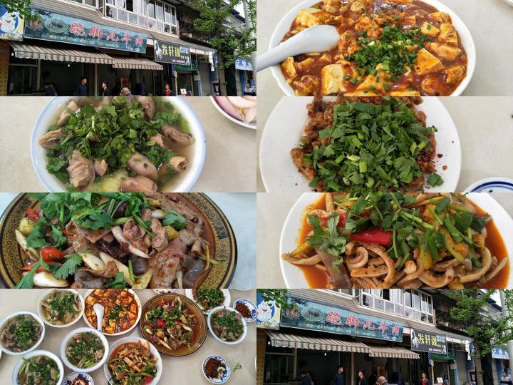 mount emei tour food